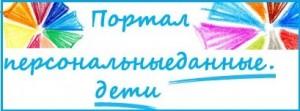 Приложение №_Баннер_ от_дата_  _тема_ (4243698v1) (1)