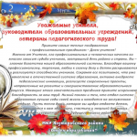 IMG_3198-03-10-19-11-40